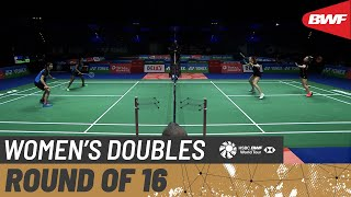 【動画】パール・タン/ティナア・ムラリタラン VS ジェシカ・ホプトン/ジェニー・ムーア 全英オープン2021 ベスト16