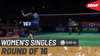 【動画】アイリス・ワン VS ラッチャノク・インタノン 全英オープン2021 ベスト16