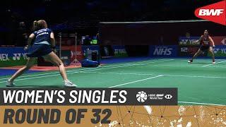 【動画】サイナ・ネワール VS ミア・ブリッチフェルト 全英オープン2021 ベスト32