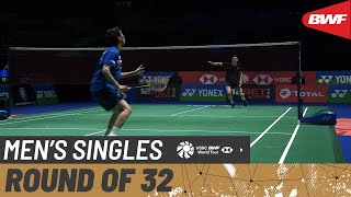 【動画】常山幹太 VS トビー・ペンティ 全英オープン2021 ベスト32