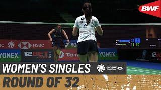 【動画】P.V.シンドゥ VS ソニア・チア 全英オープン2021 ベスト32