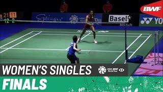 【動画】キャロリーナ・マリン VS P.V.シンドゥ スイスオープン2021 決勝