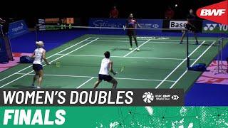 【動画】パール・タン/ティナア・ムラリタラン VS ガブリエラ・ストエバ/ステファニ・ストエバ スイスオープン2021 決勝