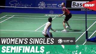 【動画】ポルンパウィ・チョチュウォン VS キャロリーナ・マリン スイスオープン2021 準決勝