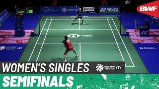 【動画】ミア・ブリッチフェルト VS P.V.シンドゥ スイスオープン2021 準決勝