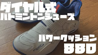 【バドテツTV】アストロクス99ゲーム【レビュー動画】