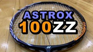 【バドテツTV】アストロクス100ZZ/ZXまとめ【レビュー動画】