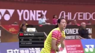 【動画】黄東葬・ツォン・チャンシン VS 駱赢・駱羽 YONEXオープン中国台北 決勝