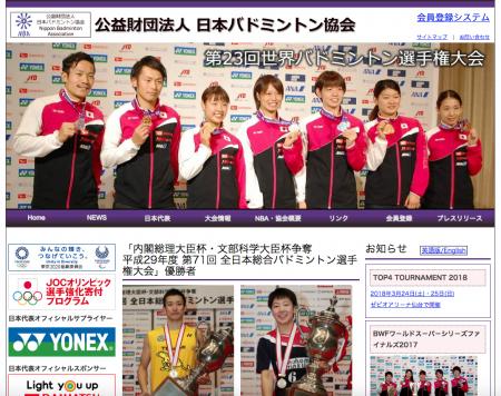 アジア団体選手権、日本女子は準決勝へ
