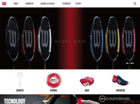 ウィルソン、ラケット最新シリーズ「BLAZE」6モデルを2月24日同時発売
