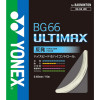 BG66アルティマックス BG66 ULTIMAX