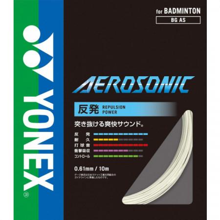 エアロソニック AEROSONIC