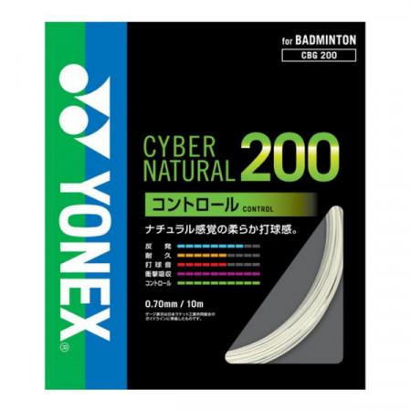 サイバーナチュラル200 CYBER NATURAL 200