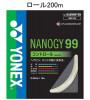 ナノジー99 200mロール